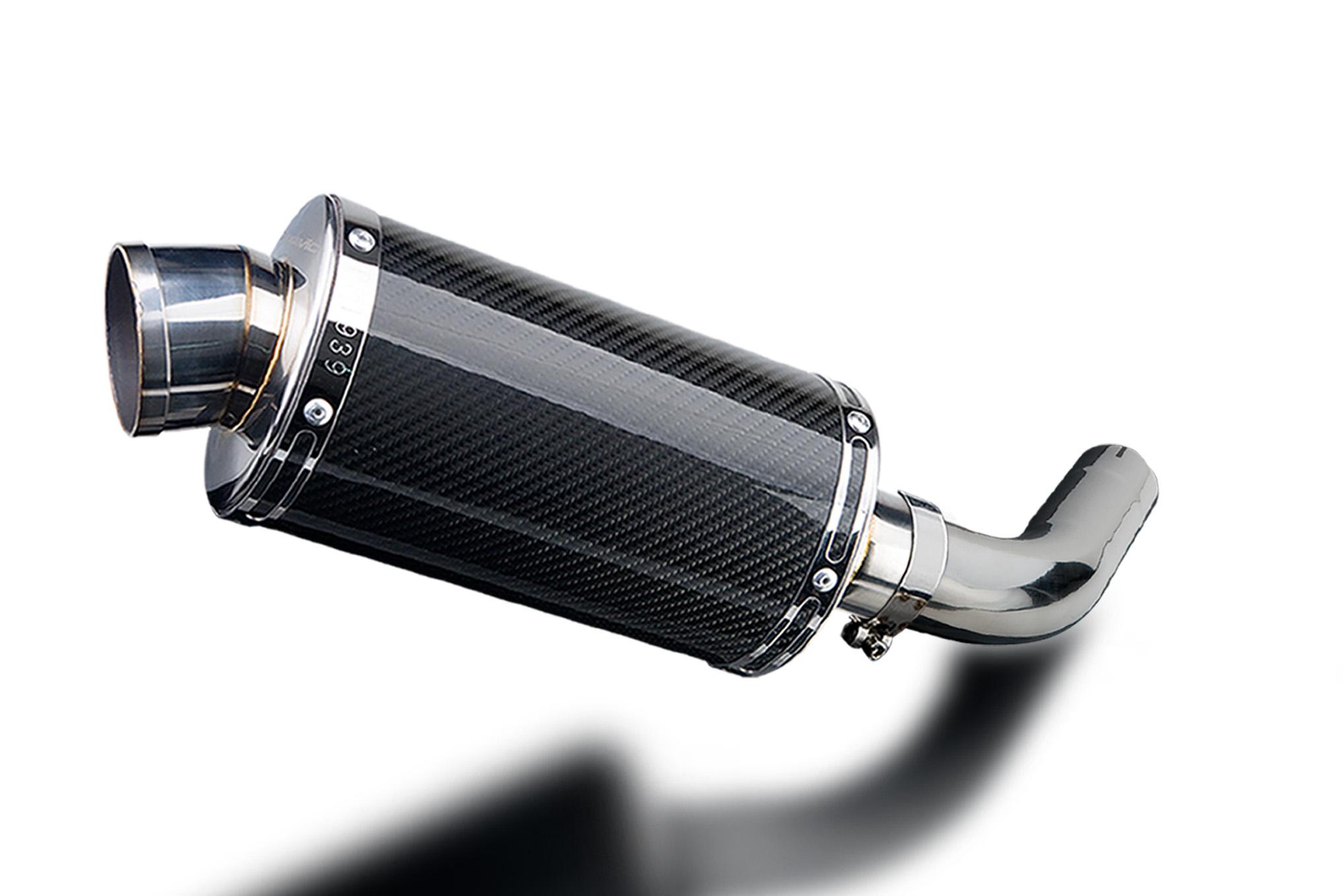 Ds carbon fiber muffler silencer exhaust slip on honda